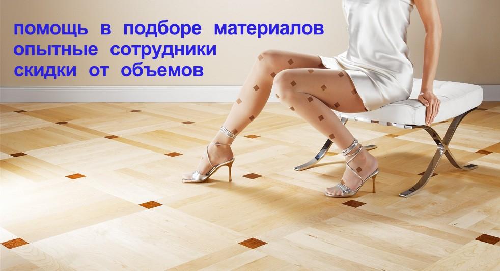 Укладка напольных покрытий деревянные полы регулируемая лага