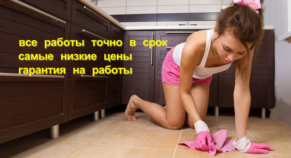 Ремонт пола укладка плитки регулируемый пол Нижний Новгород